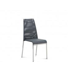 Chaise CLOUD gris foncé