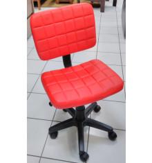 Chaise de bureau HOP rouge